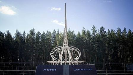 Посещение стеллы Европа-Азия на 17 км. Московского тракта.