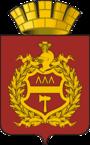 Герб Нижнего Тагила