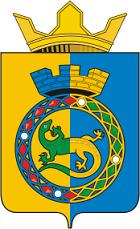 Герб Горноуральского городского округа