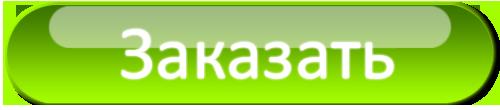 заявка на подбор тура на Уральская кругосветка Рождественский тур по Уралу,