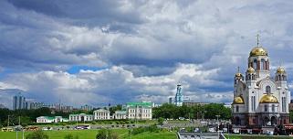 Усадьба-купцов-Расторгуева-и-Харитонова и Храм На Крови