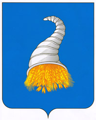 Герб Кунгура