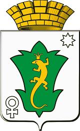 герб города Полевской