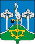 герб города Сысерть