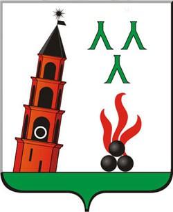 Герб города Невьянск