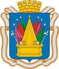 герб города Тобольска