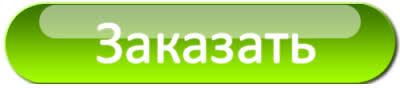 Заказать тур: Уральская кругосветка «УРАЛЬСКИЙ КОЛОРИТ»   5 ДНЕЙ / 4 НОЧИ